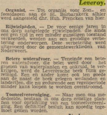 leveroy lk11 10 1941